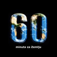 "LokalnaHrvatska.hr Cres Grad Cres prikljucuje se akciji ""Sat za planet Zemlju"""